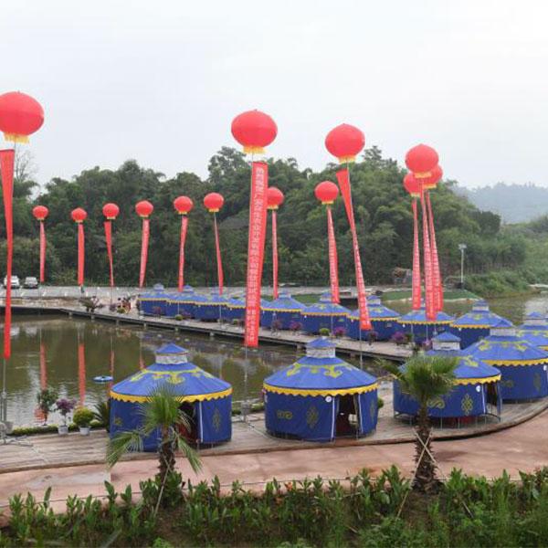 广安垂钓渔场